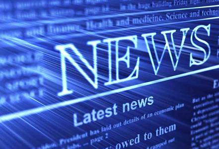 InTheNews-LOGO